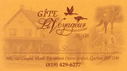 Hotel Motel Le Gite Quebec City Qc